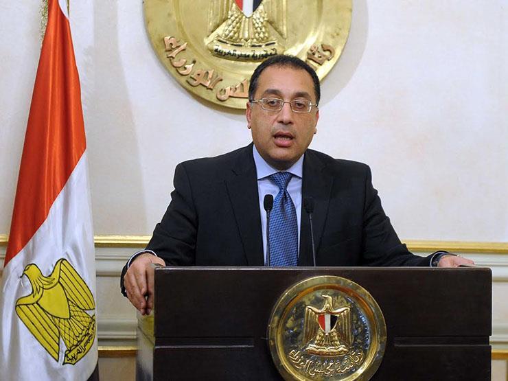 فرض حظر التجوال في مناطق بالعريش ورفح