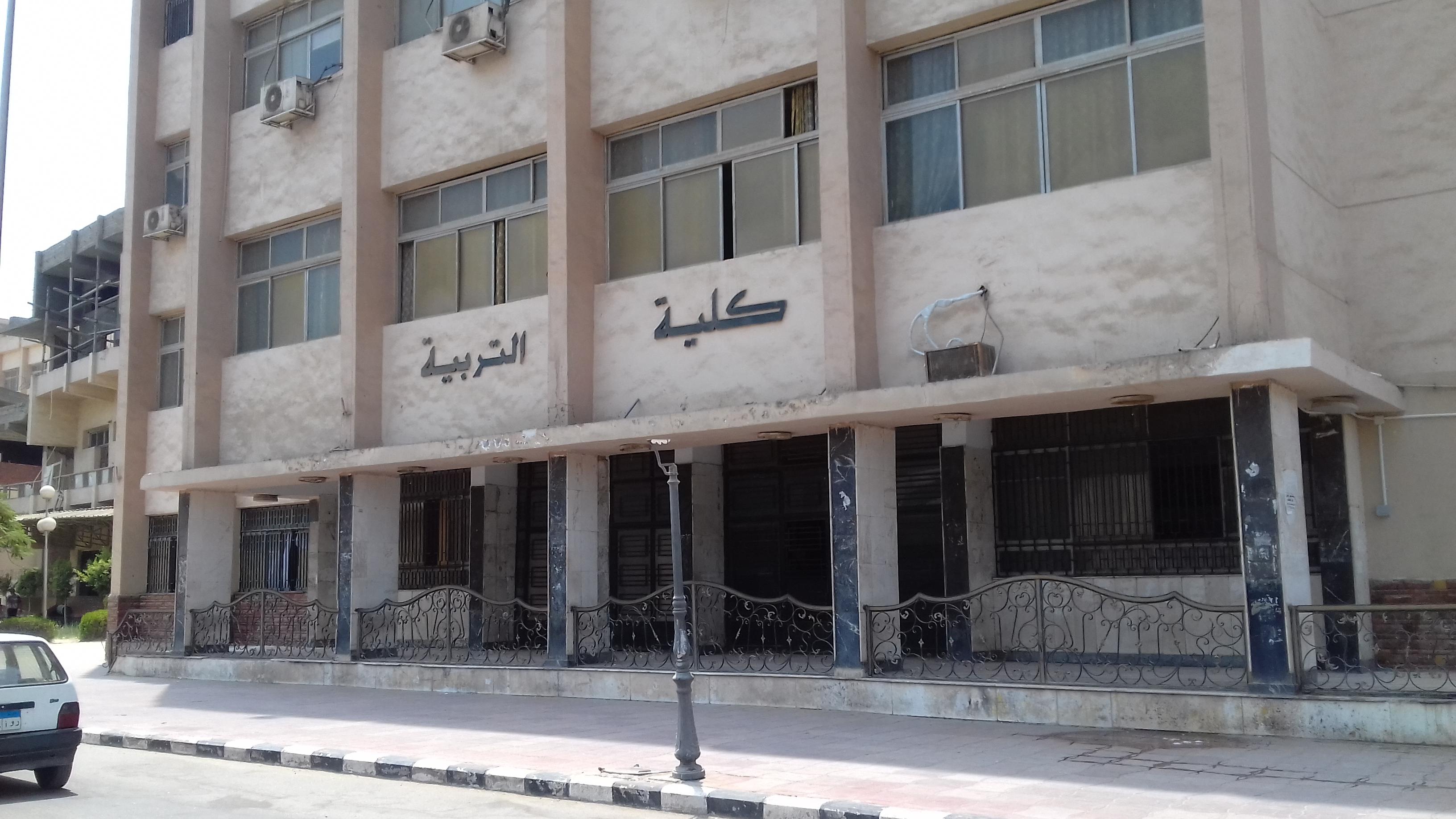 جداول امتحانات كلية التربية جامعة الزقازيق
