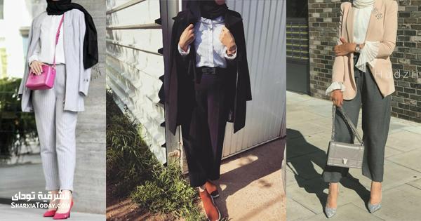 صورة ملابس فورمال للمحجبات 2018