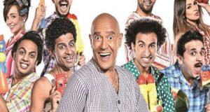 نجم مسرح مصر يسخر من تحدي كيكي