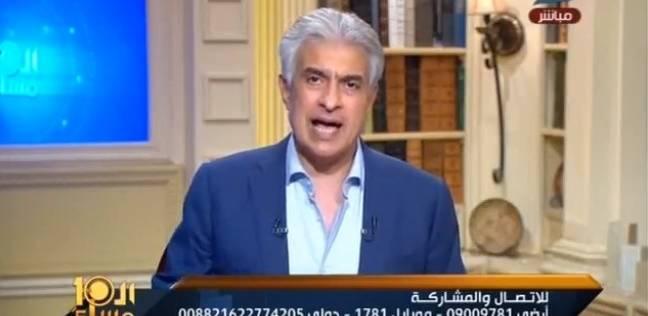 صورة وائل الإبراشي يطالب أبو تريكة بالاعتذار للمشير طنطاوي: خليك شجاع