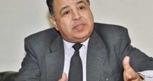 وزير المالية يكشف قيمة ديون مصر