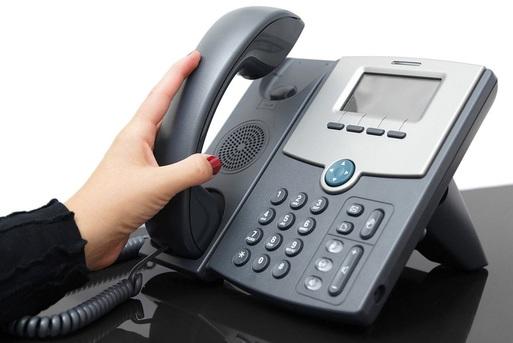 فاتورة التليفون الأرضي شهر يوليو 2018