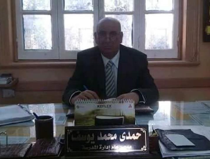 صورة الحزن يخيم على أهالى كفر صقر لوفاة مدير مدرسة