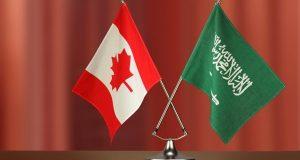 السعودية تصدر قرار عقابي ضد كندا