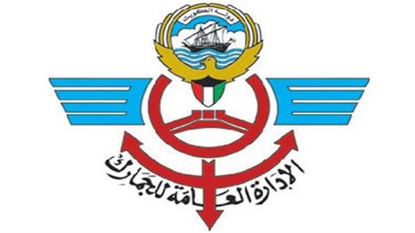 الكويت تطلب خبراء مصريين
