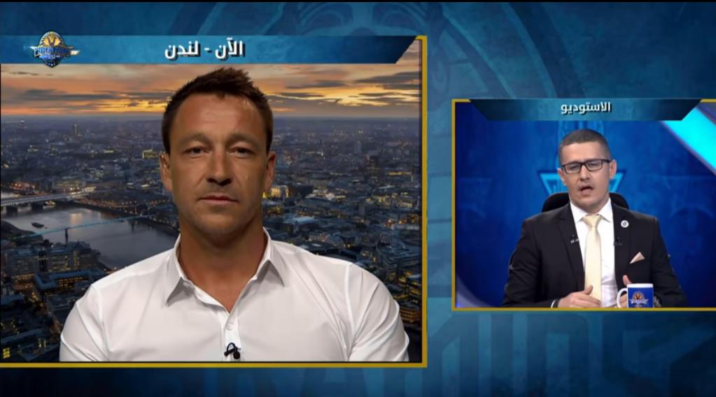 صورة جون تيري: هذا أصعب لاعب مصري واجهته في الدوري الإنجليزي