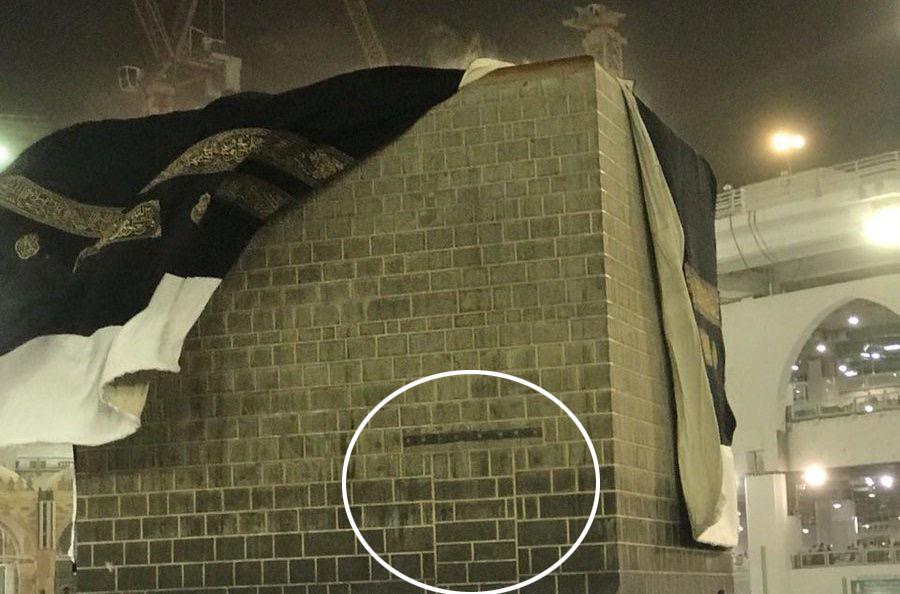 صورة قصة باب الكعبة الثاني الذي ظهر في «المشهد المهيب»