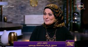 مذيعة فيديو أطفال التهريب ببورسعيد