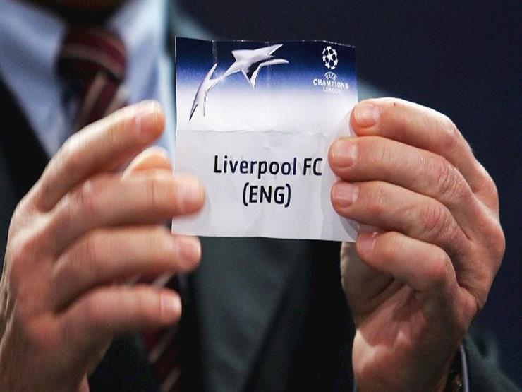 صورة تعرف على مواعيد مباريات ليفربول في دوري أبطال أوروبا