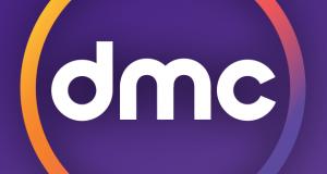 قناة dmc