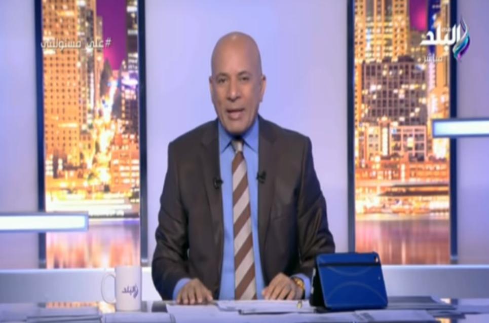 أحمد موسى يعلق على دعوات التظاهر