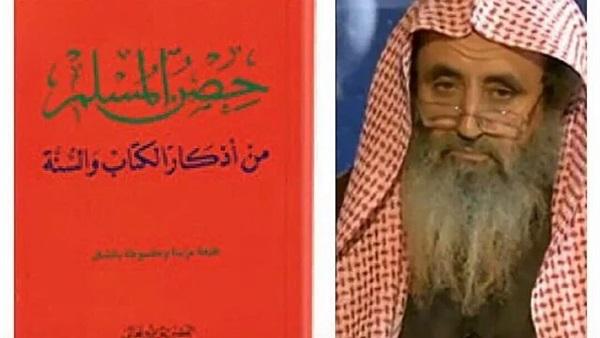 صورة إصابة مؤلف حصن المسلم بمرض خطير