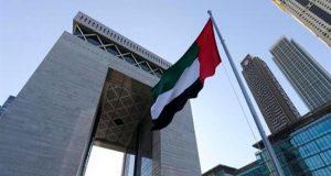 الإمارات تمنح إقامة طويلة الأجل للوافدين