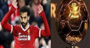 الكاف بعد ترشح محمد صلاح لجائزة أفضل لاعب في العالم