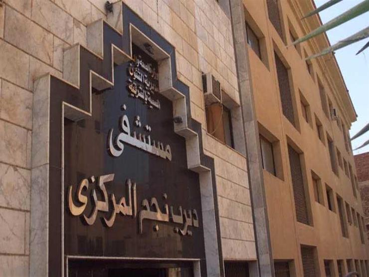 النيابة تصدر قرار بشأن ضحايا مستشفى ديرب نجم