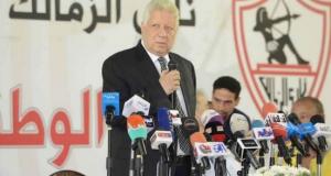 رد الزمالك بعد إيقاف وتجميد مرتضى منصور