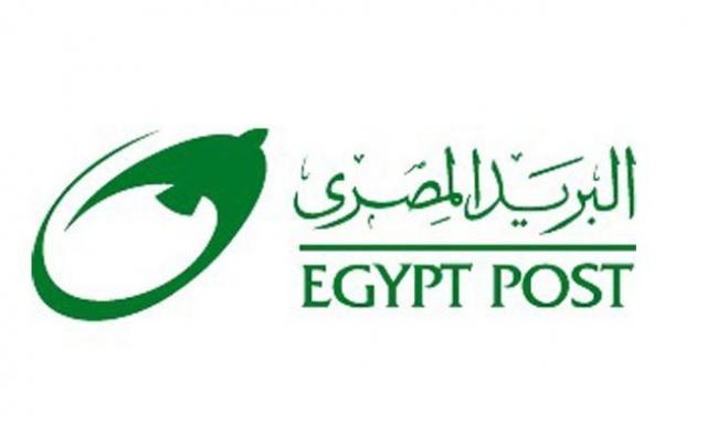 صورة زيادة جديدة في مرتبات العاملين في البريد المصري
