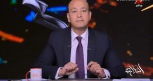 عمرو أديب ت