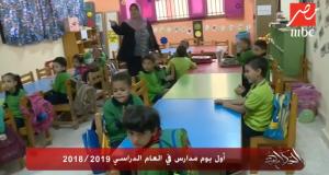 عمرو أديب يعلق على بداية العام الدراسي