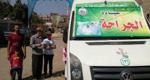 قافلة طبية مجانية بمركز أولاد صقر