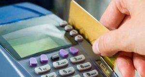 حذف مواطنين من البطاقات التموينية