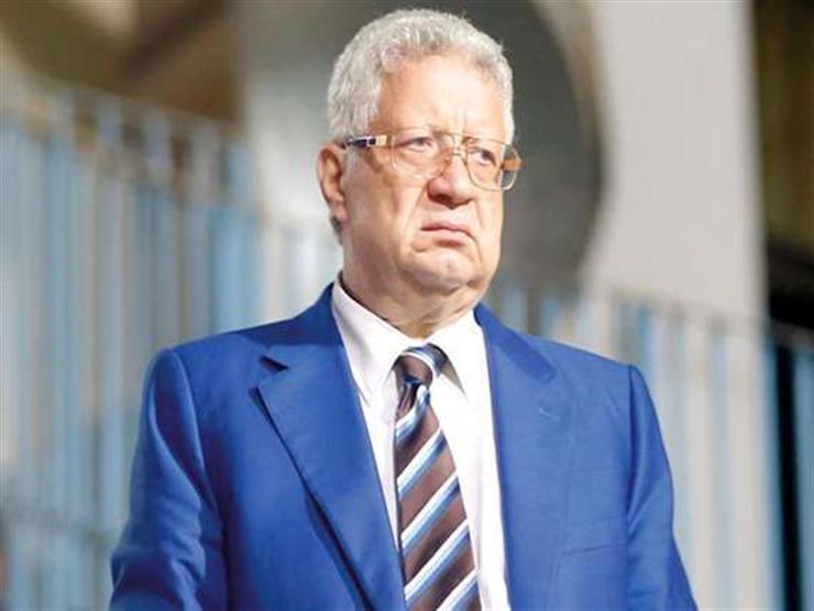 صورة قرار هام من المحكمة الرياضية ضد مرتضى منصور