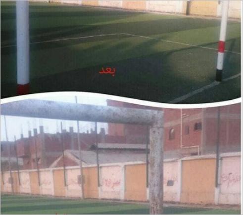 صورة مركز شباب كفر أباظة بالزقازيق بعد التجديد..بالصور