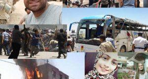 استشهاد ظابط ومصرع سيدة في حريق وطالبة في حادث وإصابة 28 شخص