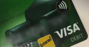 البطاقات تعتمد على تقنية NFC
