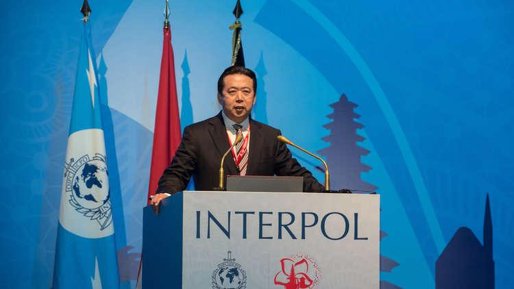 صورة الصين تعترف بخطف رئيس الإنتربول الدولي