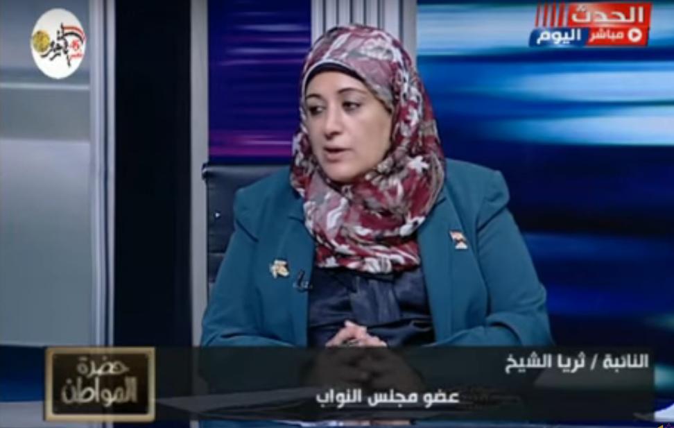 صورة برلمانية: حالة طلاق في مصر كل دقيقة