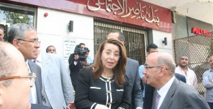 صورة بنك ناصر يعلن عن شهادة رد الجميل لكبار السن