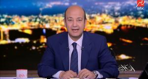 تعليق عمرو أديب على سقوط هشام عشماوي