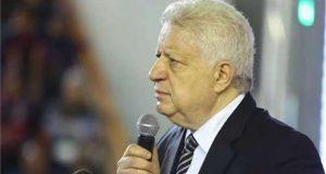 تعليق مرتضى منصور على منعه من الظهور الإعلامي