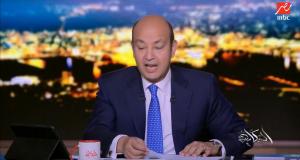 تعليق ناري من عمرو أديب على تقدم الاتحاد أمام الأهلي
