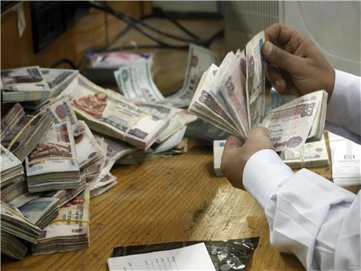 صورة التضامن تبدأ اليوم صرف معاشات ديسمبر المحولة على البنوك