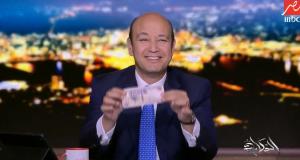 عمرو أديب على خسارة الأهلي من الاتحاد