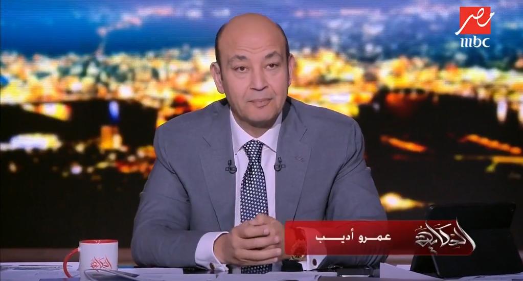 عمرو أديب عن الزيادة السكانية