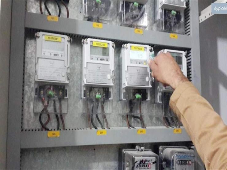 تعرف على فاتورة كهرباء شهر مارس 2019