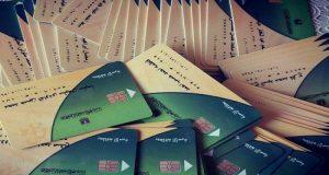 مجلس الوزراء يكشف سبب توقف بعض بطاقات التموين