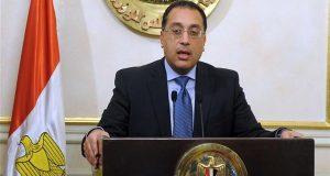 مجلس الوزراء يكشف موعد تقليص ساعات العمل للموظفين