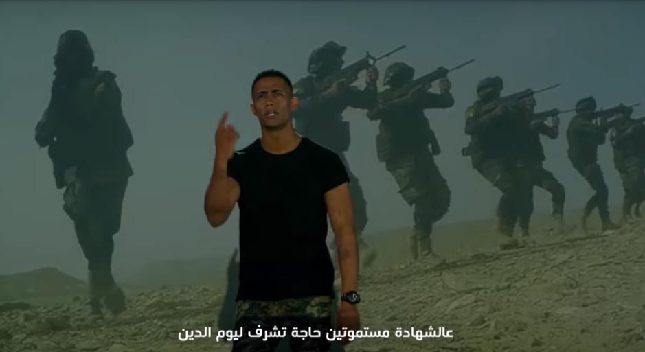 صورة كليب «جيشنا صعب» لمحمد رمضان يحقق أكثر من مليون ونصف مشاهدة على اليوتيوب