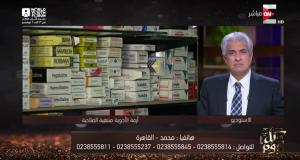مندوب شركة أدوية يفاجئ وائل الإبراشي عن تجارة الأدوية