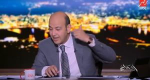 عمرو أديب لإعداد برنامجه بسبب الفاصل الإعلاني