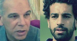 استبعاد اسم «صلاح» ووالده من كشوف الناخبين