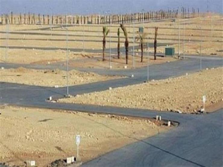 صورة الإسكان تطرح قطع أراضٍ بيت الوطن في القاهرة ودمياط
