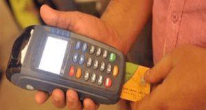 التموين تعلن موعد التظلمات لتحديث بيانات بطاقات التموين