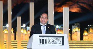 السيسى يفتتح النصب التذكارى إحياء الإنسانية بشرم الشيخ