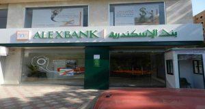 بنك الإسكندرية
